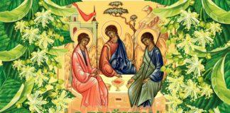 Свято Трійці - одне з 12 найбільших християнських свят: обряди, традиції, звичаї
