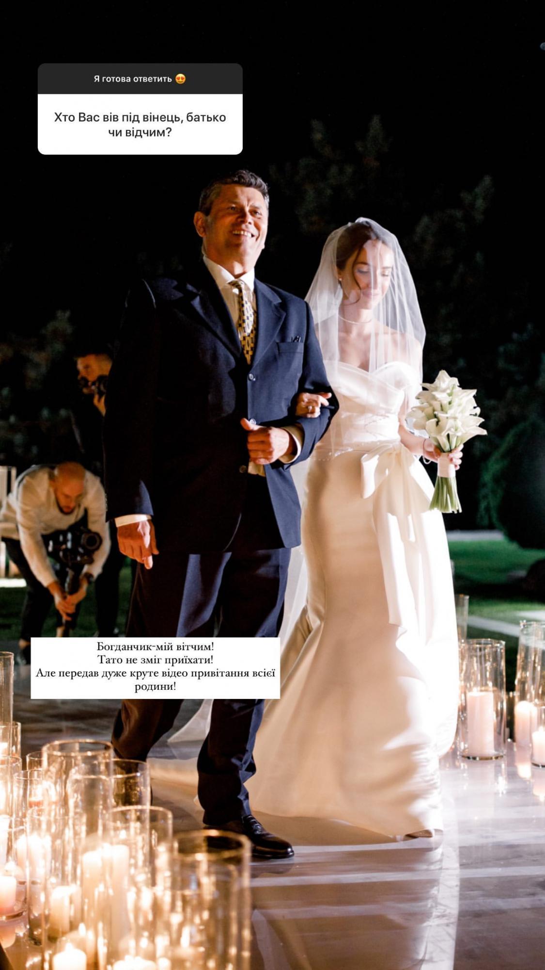 Остапчук з дружиною розсекретив, куди вирушив у весільну подорож і розкрив деталі весілля