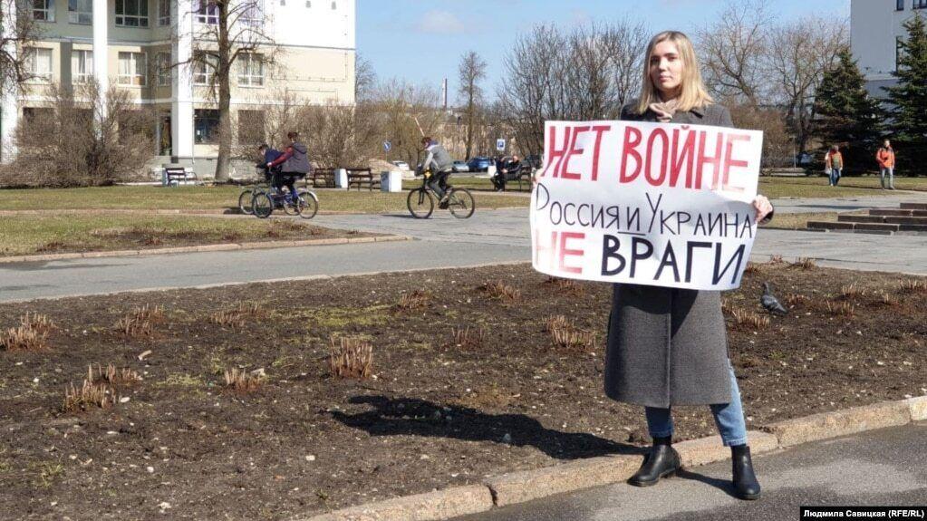 Вчителька в Росії вийшла на пікет.