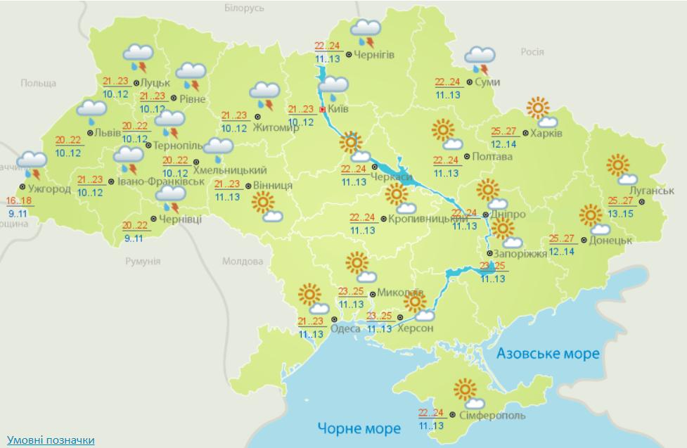 Дощі і грози також прийдуть і в Київ та Київську область